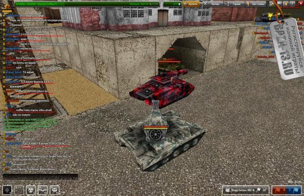 Игра танки чат - 7beae