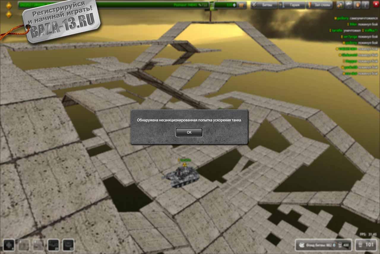 Игры танки - играть онлайн бесплатно