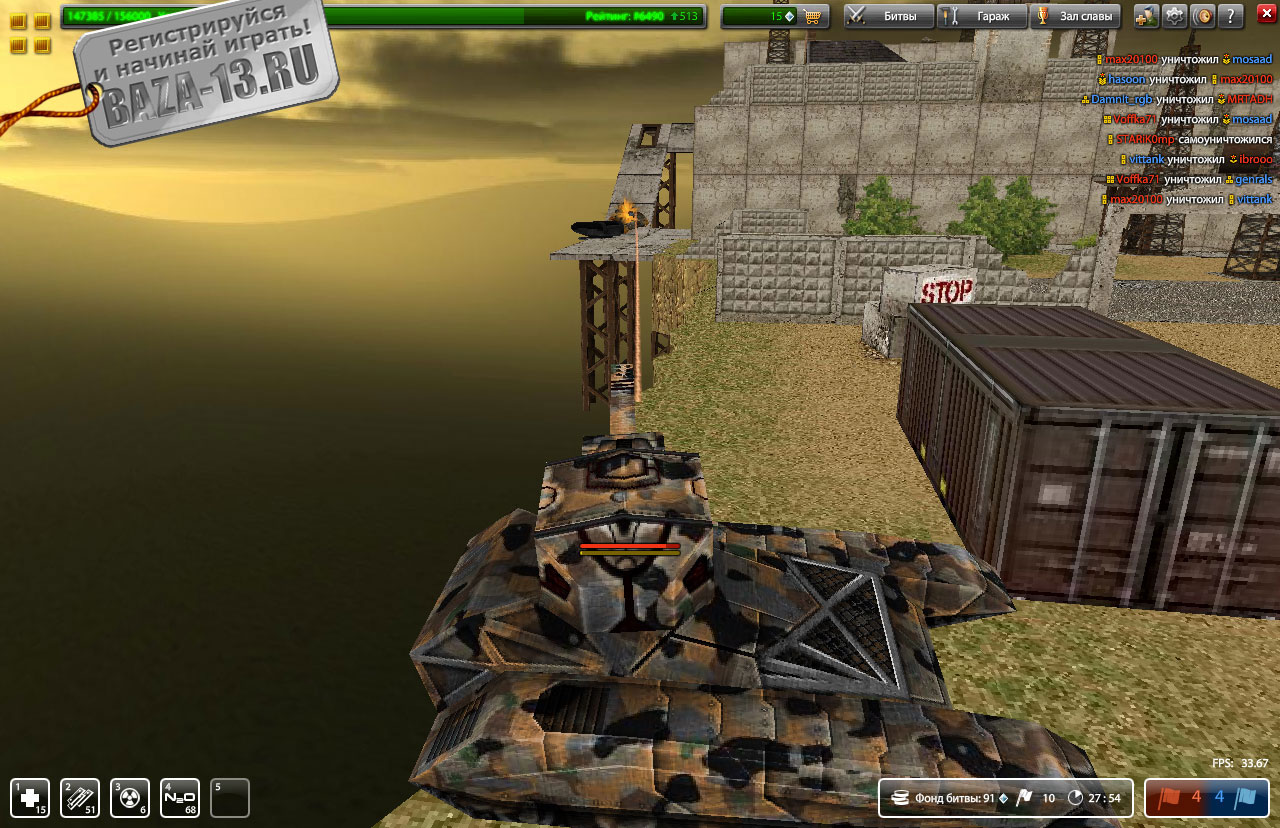 Игра танки онлайн танчики онлайн
