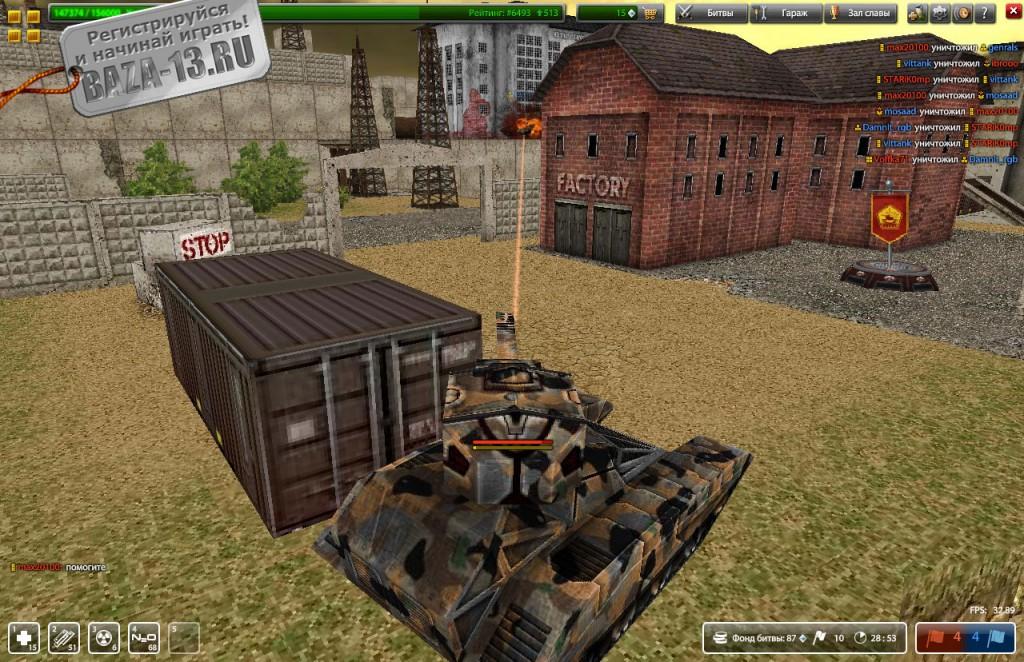 Чит для онлайн игры танки