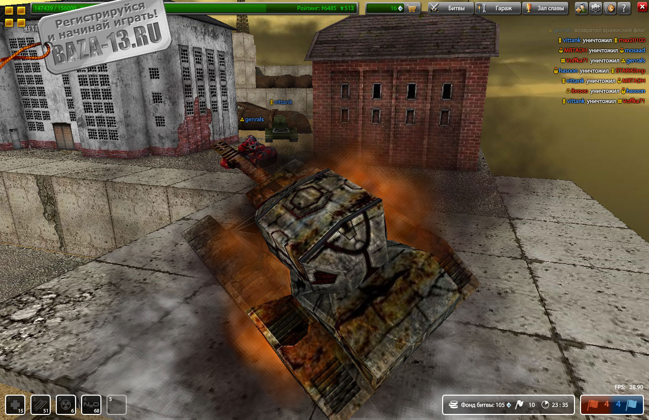 Играет tanks of world через is dying games